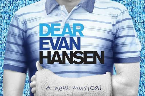 Dear Evan Hansen - мюзикл