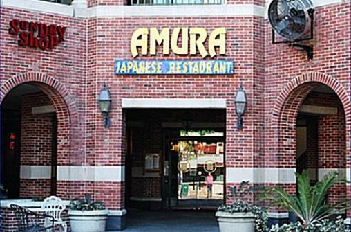 AMURA JAPANESE RESTAURANT (Орландо)