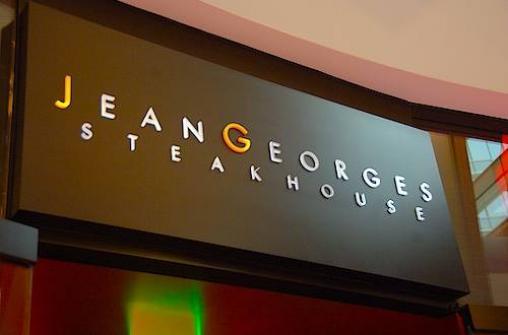 ARIA: JEAN GEORGES STEAKHOUSE (Лас-Вегас)
