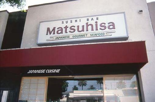 NOBU MATSUHISA  (Лос-Анджелес)