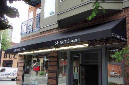 SHIRO'S (Сиэтл)
