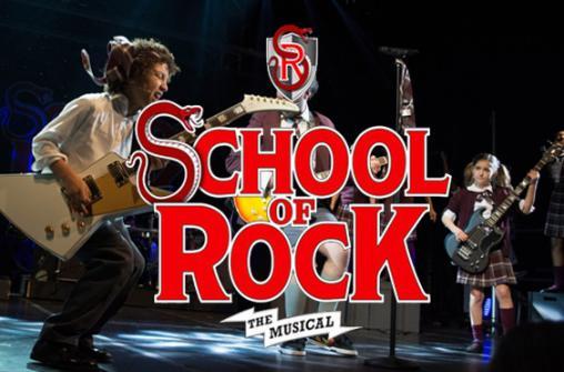 School of Rock (Школа Рока)