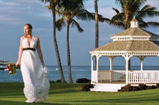 Свадебные программы  в отеле The Fairmont Orchid, Hawaii, Superior Deluxe